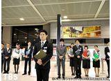 TBSオンデマンド「あぽやん〜走る国際空港 #10」