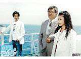 日テレオンデマンド「瑠璃の島 #1」