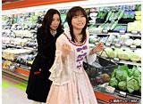 関西テレビ おんでま「ヒミツの花園 #1」