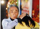 関西テレビ おんでま「無理な恋愛 #4」