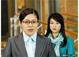 関西テレビ おんでま「無理な恋愛 #5」