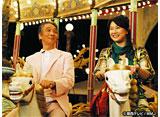 関西テレビ おんでま「無理な恋愛 #10」