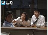 TBSオンデマンド「お兄ちゃんの選択 #1」