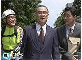 TBSオンデマンド「お兄ちゃんの選択 #4」