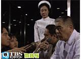 TBSオンデマンド「いのちの現場からII #5」