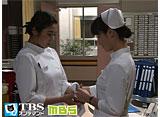 TBSオンデマンド「いのちの現場からII #14」