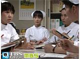 TBSオンデマンド「いのちの現場からII #20」