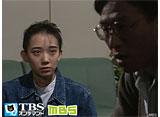 TBSオンデマンド「いのちの現場からII #26」