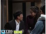 TBSオンデマンド「いのちの現場からII #30」