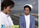 TBSオンデマンド「いのちの現場からII #40」