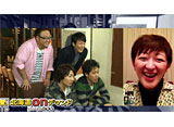 放送500回&10周年スペシャル