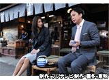鴨、京都へ行く。〜老舗旅館の女将日記〜