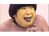 テレビ東京オンデマンド「ゴッドタン 第1回キモンスターズ・チャンプ」
