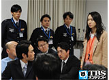TBSオンデマンド「空飛ぶ広報室 #2」