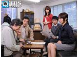 TBSオンデマンド「弁護士 一之瀬凛子3」
