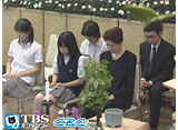 TBSオンデマンド「キッズ・ウォー5〜ざけんなよ〜 #1」