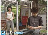 TBSオンデマンド「キッズ・ウォー5〜ざけんなよ〜 #5」