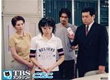 TBSオンデマンド「キッズ・ウォー5〜ざけんなよ〜 #12」