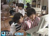 TBSオンデマンド「キッズ・ウォー5〜ざけんなよ〜 #13」