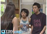TBSオンデマンド「キッズ・ウォー5〜ざけんなよ〜 #15」
