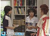 TBSオンデマンド「キッズ・ウォー5〜ざけんなよ〜 #20」