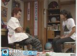 TBSオンデマンド「キッズ・ウォー5〜ざけんなよ〜 #21」