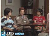 TBSオンデマンド「キッズ・ウォー5〜ざけんなよ〜 #29」
