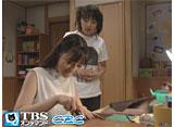 TBSオンデマンド「キッズ・ウォー5〜ざけんなよ〜 #32」
