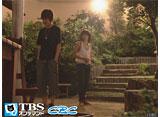 TBSオンデマンド「キッズ・ウォー5〜ざけんなよ〜 #41」
