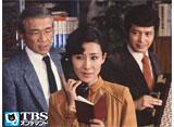 TBSオンデマンド「もういちど春」 30daysパック