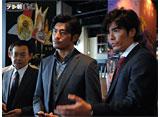 テレ朝動画「ダブルス 二人の刑事 #4」