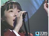 TBSオンデマンド「90's ライブコレクション アイラブバンド『鈴木祥子』」