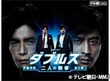 テレ朝動画「ダブルス 二人の刑事」 14daysパック