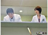 テレ朝動画「DOCTORS 最強の名医 #1」