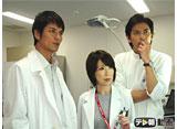 テレ朝動画「DOCTORS 最強の名医 #2」