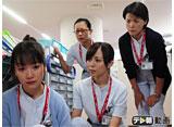 テレ朝動画「DOCTORS 最強の名医 #5」