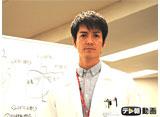 テレ朝動画「DOCTORS 最強の名医 #8」