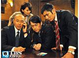 TBSオンデマンド「確証〜警視庁捜査3課 #11」