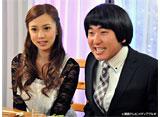 関西テレビ おんでま「ヨメ代行はじめました。 #2」