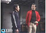 TBSオンデマンド「高原へいらっしゃい(田宮二郎主演)#2」