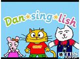 TBSオンデマンド「CatChat えいごKIDS! #81」