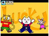 TBSオンデマンド「CatChat えいごKIDS! #89」