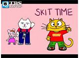 TBSオンデマンド「CatChat えいごKIDS! #91」