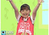 TBSオンデマンド「CatChat えいごKIDS! #93」