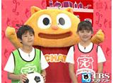 TBSオンデマンド「CatChat えいごKIDS! #98」