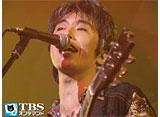 TBSオンデマンド「90's ライブコレクション アイラブバンド『MOJO CLUB』」