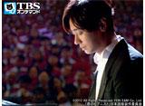 TBSオンデマンド「韓国ドラマ『蒼のピアニスト』 #1」