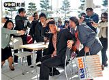 テレ朝動画「警部補 矢部謙三2 #6」