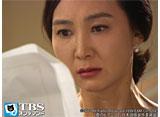 TBSオンデマンド「韓国ドラマ『蒼のピアニスト』 #21」