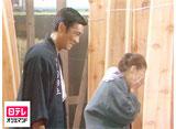 日テレオンデマンド「前略おふくろ様I #4」